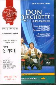 DON QUICHOTTE/ FRANCESCO ROSA [마스네: 돈키호테] [유럽 오페라하우스 명연 29]