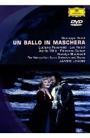 UN BALLO IN MASCHERA/ JAMES LEVINE [베르디: 가면무도회 - 제임스 레바인]