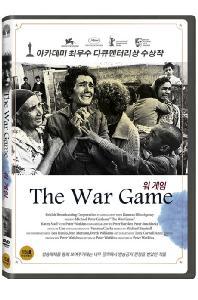 워 게임 [THE WAR GAME]