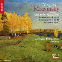SYMPHONIES NOS 4 & 5, THE SEASONS(EXCERPTS)/ YEVGENY MRAVINSKY [SACD HYBRID] [글라주노프: 교향곡 4 & 5번, 사계(발췌)]
