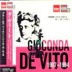 VIOLIN SONATAS NO.1, NO.2 & NO.3/ GIOCONDA DE VITO 1907- 1994