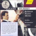 RUSSIAN PIANO MUSIC ETC/ SERGEI PROKOFIEV