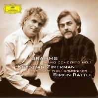 PIANO CONCERTO NO.1/ KRYSTIAN ZIMERMAN, SIMON RATTLE [브람스: 피아노 협주곡 1번 - 지메르만 & 래틀]