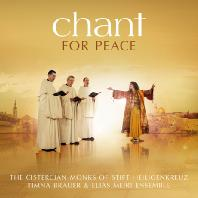 CHANT FOR PEACE [하일리겐크로이츠 수도사 & 팀나 브라우어: 평화를 위한 노래 - 그레고리안 성가와 유태 노래의 만남]