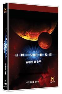 더 유니버스: 성단(星團)을 찾아서 [THE UNIVERSE]
