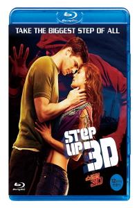 스텝 업 3D+2D [STEP UP 3D] [14년 9월 UEK 스텝업 올인 개봉기념 프로모션]
