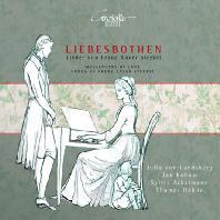 LIEBESBOTHEN: MESSENGERS OF LOVE/ JULLA VON LANDSBERG, JAN KOBOW [슈테르켈: 18곡의 가곡]