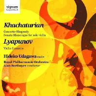WORKS FOR VIOLIN AND ORCHESTRA/ HIDEKO UDAGAWA, ALAN BURIBAYEV