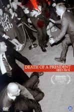 대통령의 죽음 S.E [DEATH OF A PRESIDENT] [11년 3월 아인스 행사]