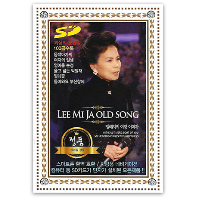 LEE MI JA OLD SONG [USB]