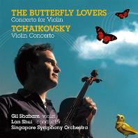 THE BUTTERFLY LOVERS:  VIOLIN CONCERTO [강첸 & 잔하오 허: 양축전설, 차이코프스키: 바이올린 협주곡]