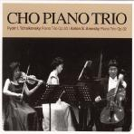 PIANO TRIO OP.50,32/ 조영창
