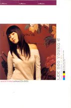 THE COLOR`S OF MY LIFE (CD+DVD/한정반)