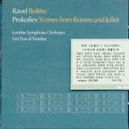 PROKOFIEV ROMEO AND JULIET/ YAN PASCAL TORTELIER