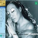 PRAYERS/ JAMES CONLON [SHM-CD] [기도: 성가 모음집]