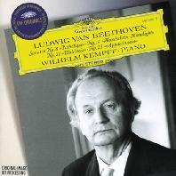 PIANO SONATAS: PATHETIQUE, MOONLIGHT, WALDSTEIN/ WILHELM KEMPFF [THE ORIGINALS] [베토벤: 피아노 소나타 - 비창, 열정, 월광, 발트스타인 | 빌헬름 켐프]