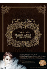 Ballad & Musical Concert With Orchestra [3dvd+포토북]