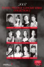 2007 KUMHO PRODIGY CONCERT SERIES COLLECTION 2