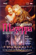 MAZEPPA/ VALERY GERGIEV