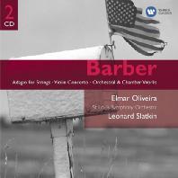 ADAGIO/ VIOLIN CONCERTO/ ORCHESTRAL & CHAMBER WORKS (GEMINI - THE EMI TREASURES)