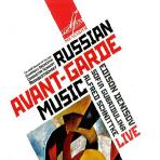 RUSSIAN AVANT-GARDE MUSIC/ OLEG KAGAN, GENNADY ROZHDESTVENSKY