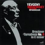 SYMPHONY NO.8/ YEVGENY MRAVINSKY