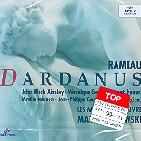 DARDANUS/ AMRC MINKOWSKI