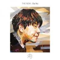 THE NEW: DA NU