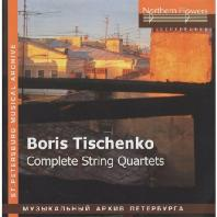 COMPLETE STRING QUARTETS/ THE S.I. TANEYEV QUARTET
