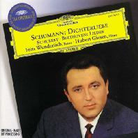 DICHTERLIEBE/ FRITZ WUNDERLICH [THE ORIGINALS] [슈만: 연가곡집 - 프리츠 분덜리히]