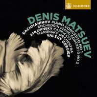 PIANO CONCERTOS & CAPRICIO/ DENIS MATSUEV, VALERY GERGIEV [SACD HYBRID] [라흐마니노프 & 쉬체드린: 피아노 협주곡 외]