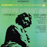 SYMPHONY NO.9 <CHORAL>/ JOSEF KRIPS [SACD HYBRID] [EVEREST] [베토벤: 교향곡 9번 <합창>]