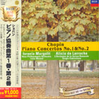 PIANO CONCERTOS NO.1&2/ DE LARROCHA/ ISRAELA MARGALIT