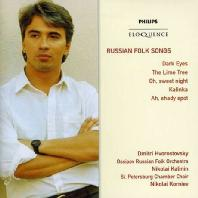RUSSIAN FOLK SONGS/ NIKOLAI KALININ