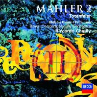 "SYMPHONY NO.2 ""RESURRECTION"", TOTENFEIER/ RICCARDO CHAILLY [SHM-CD] [말러: 교향곡 2번, 장례식 - 샤이]"