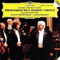 PIANO CONCERTO NO.5 EMPEROR/ KRYSTIAN ZIMERMAN, LEONARD BERNSTEIN [베토벤: 피아노 협주곡 5번 <황제> - 지메르만, 번스타인]