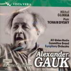 SEASONS/ ALEXANDER GAUK