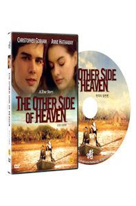 천국의 맞은편 [THE OTHER SIDE OF HEAVEN] [17년 2월 영화인 가격인하 프로모션]