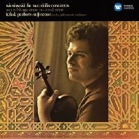 WIENIAWSKI: VIOLIN CONCERTOS NOS 1 & 2/ SEIJI OZAWA [펄만 4집 - 비에니아프스키: 바이올린 협주곡 1, 2번]