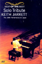 KEITH JARRETT/ BEST OF THE BEST/ SOLO TRIBUTE KEITH JARRETT/ THE 100TH PERFORMANCE IN JAPAN (행사용)