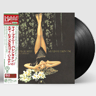 MY FUNNY VALENTINE VOL.1 [200G LP]
