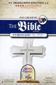 더 바이블: 개역개정판 20종세트 [카톨릭버전] [UP GRADE THE BIBLE]