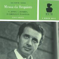 MESSA DA REQUIEM/ GWYNETH JONES, ZUBIN MEHTA [베르디: 레퀴엠]