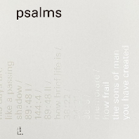 시편 [PSALMS]
