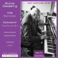 PIANO CONCERTO/ WALTER GIESEKING, KURT SCHRODER [발터 기제킹: 피아노 협주곡 - 그리그, 라흐마니노프]
