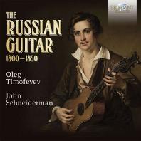 THE RUSSIAN GUITAR 1800-1850/ OLEG TIMOFEYEV, JOHN SCHNIEDERMAN [러시아 기타 작품집]