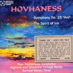 SYMPHONY NO.23 ANI ETC/ ALAN HOVHANESS