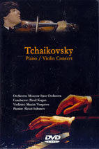 PIANO, VIOLIN CONCERT