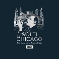 CHICAGO: THE COMPLETE RECORDINGS [게오르그 솔티: 시카고 심포니 전집] [한정반]