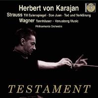 HERBERT VON KARAJAN CONDUCTS STRAUSS, WAGNER [슈트라우스 & 바그너: 관현악 명곡집 - 카라얀]